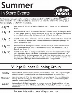 Upcoming Store Events Summer 2013