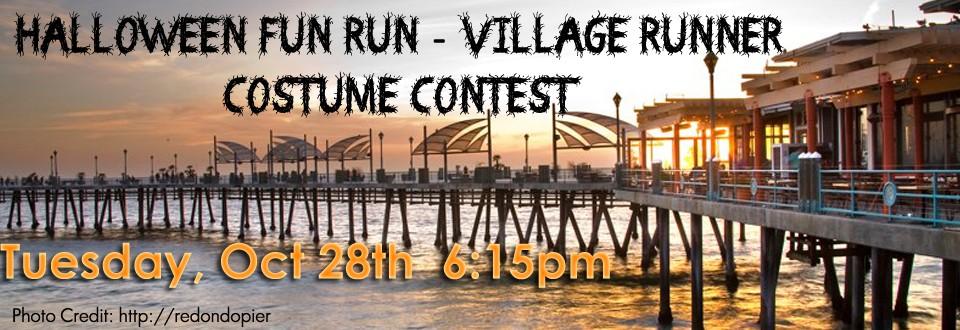 Mizuno Costume Contest Fun Run @ Village Runner Redondo Beach | Redondo Beach | California | United States